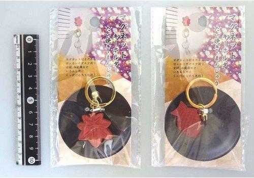 Magnet key chain Taiyaki dumpling