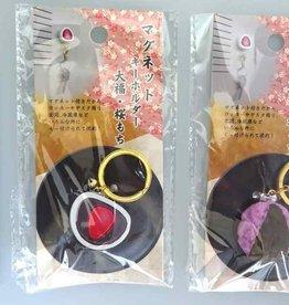 Pika Pika Japan Magnet key chain Daifuku cherry dumpling