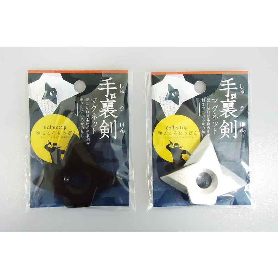 JP shuriken magnet-1