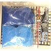 Pika Pika Japan Color sand blue/cobalt 40g