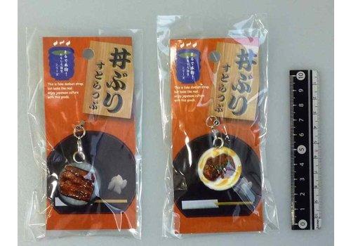 Keychain, katsu-don/una-don