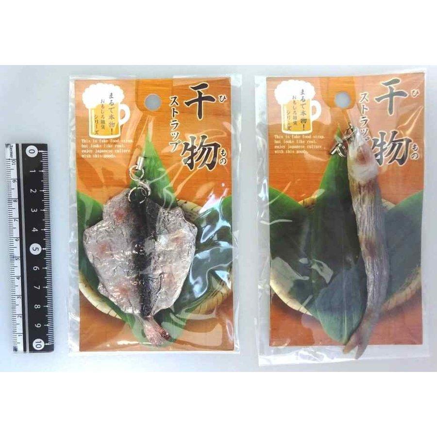 Phone charm strap, dried fish-1