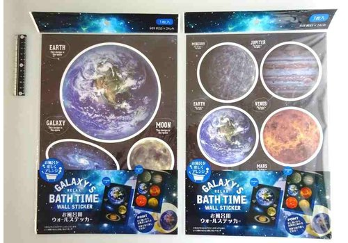 Galaxy bath time wall sticker A outer space