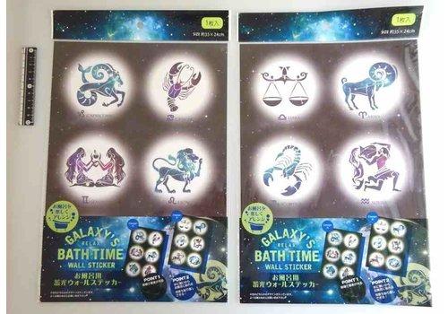 Bath room sticker(Galaxy)
