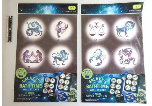 Galaxy bath time luminescence wall sticker constellation
