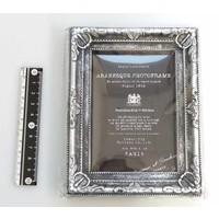 Arabesque photo frame silver
