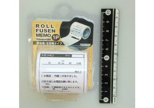 Rolled memo label messages