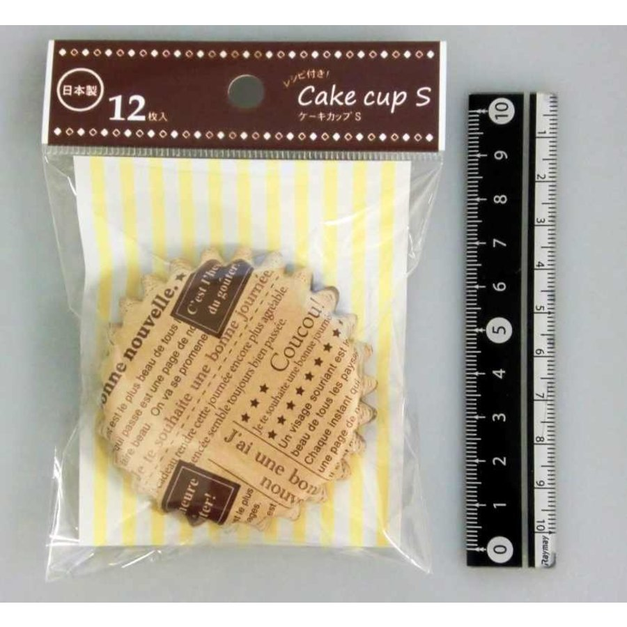 Baking cup for cake, small, 12p-1