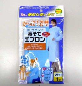 Pika Pika Japan Polyethylene long sleeves apron 1p