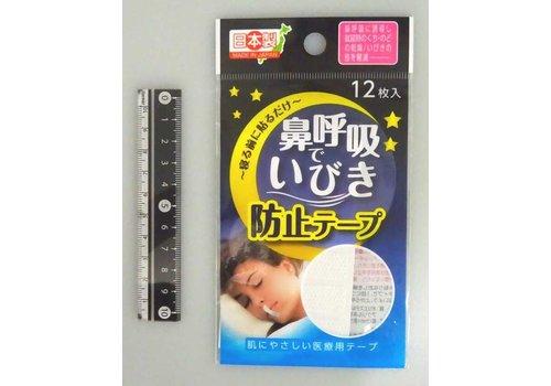 Snoring stop tape 12p