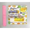 Pika Pika Japan LJ moisture lip balm 01