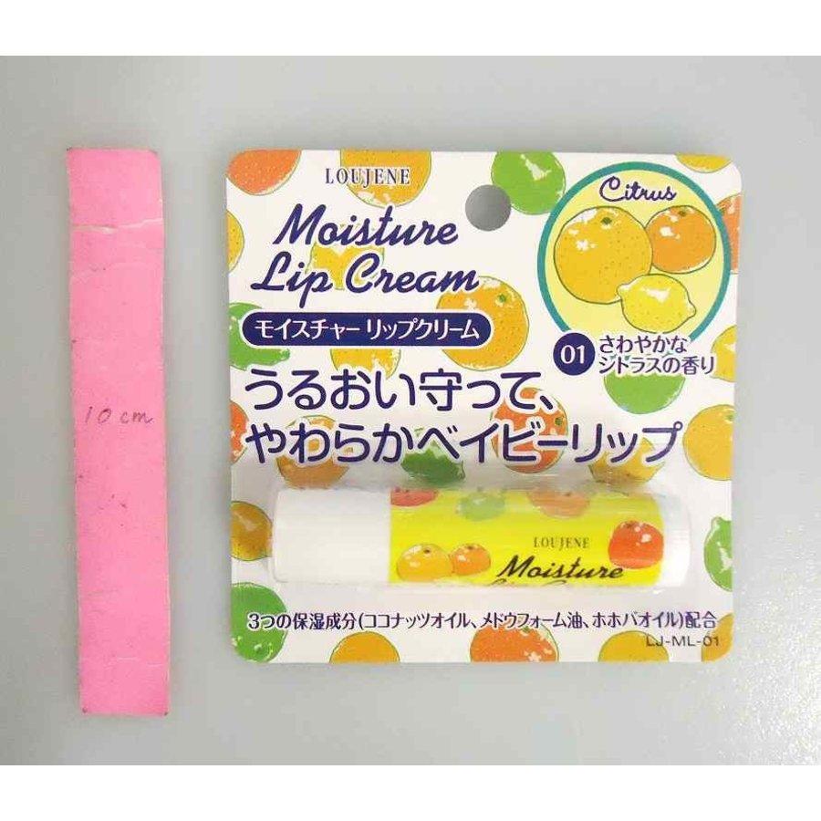 LJ moisture lip balm 01-1