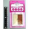 Pika Pika Japan Face palette highlight and contour