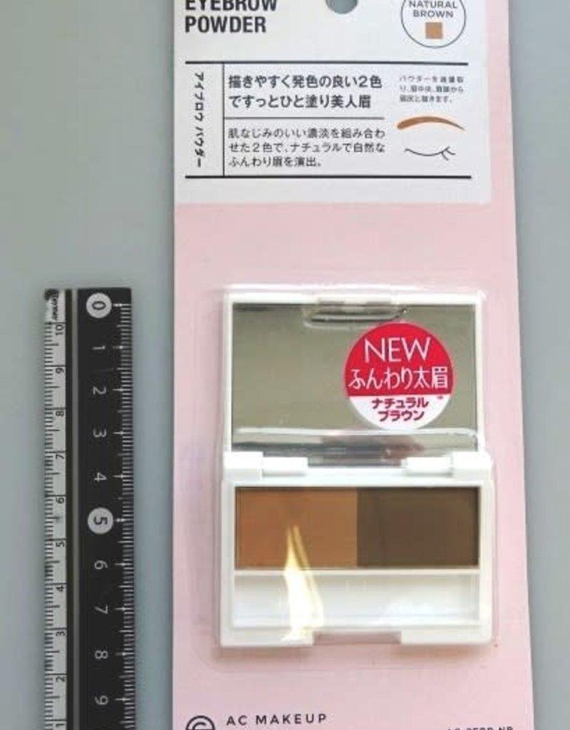 Pika Pika Japan AC eyeblow powder NB