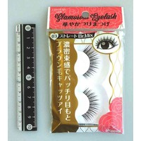 Glamorous fake eye lashes 03 straight BrM