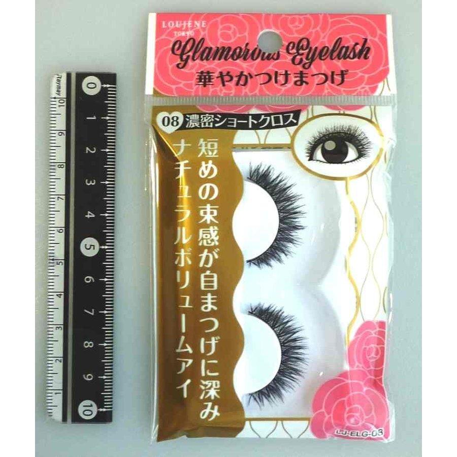 Glamorous fake eye lashes 08 rich short cross-1