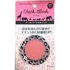 Pika Pika Japan MP ANIMAL CHEEK BLUSH 01 PINK
