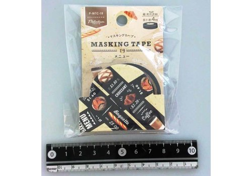 Masking tape C menu
