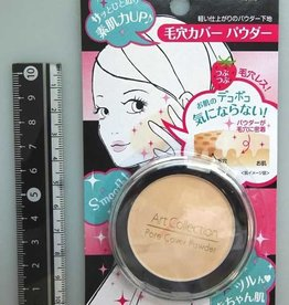 Pika Pika Japan AT face cover powder