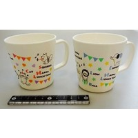 Animal mug cup 210ml
