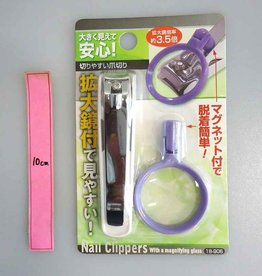 Pika Pika Japan Nail clipper with easy-desorption magnifying glass