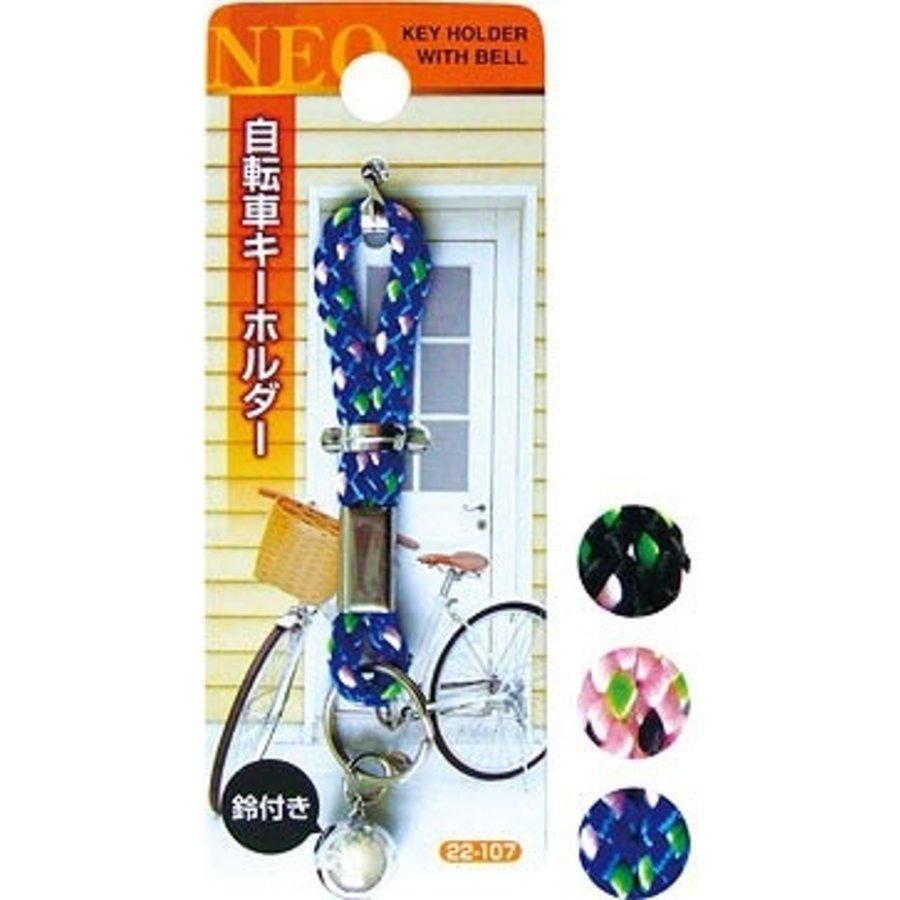 NEO bicycle key chain-1