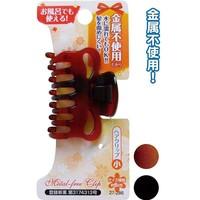 Metal free! Hair clip for bath S
