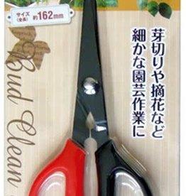 Pika Pika Japan All Purpose Scissors