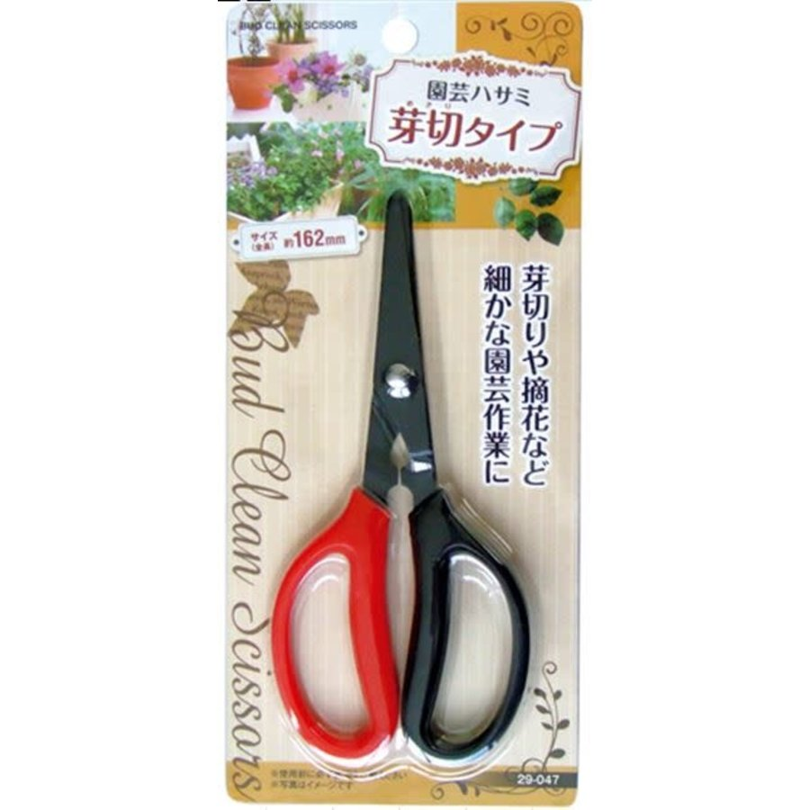 Maltipurpose Scissors-1
