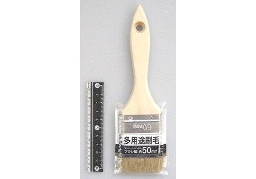 Multiple brush M 50mm