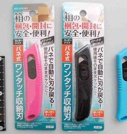 Pika Pika Japan Spring type cutter knife