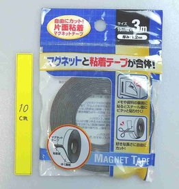 Pika Pika Japan One side sticky magnet tape 10mm x 3m