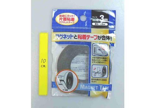One side sticky magnet tape 10mm x 3m