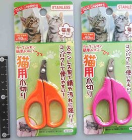 Pika Pika Japan Nail Clipper for cat