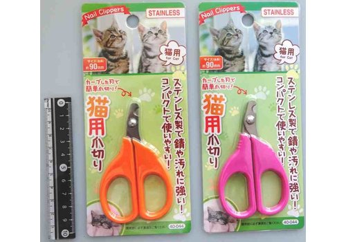 Nail Clipper for cat