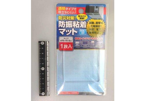 Vibration absorbing mat 70x70cm 1p