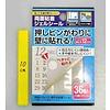 Pika Pika Japan Double side sticky gel seal 12mm 36p