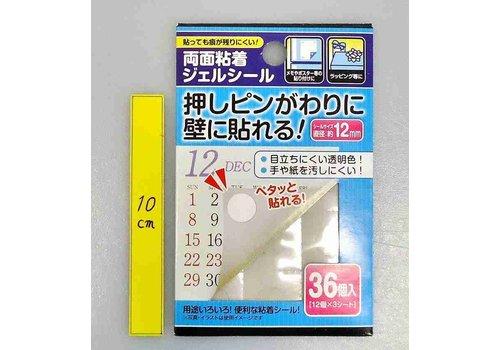 Double sided gel sticker, 12mm