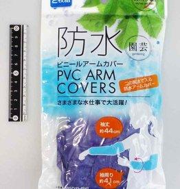 Pika Pika Japan Water proof vinyl arm cover