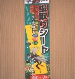 Pika Pika Japan Insect catch sheet 2p (both side sticky)