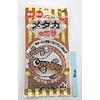 Pika Pika Japan Killifish bait 55g