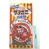 Pika Pika Japan Crawfish's bait 55g
