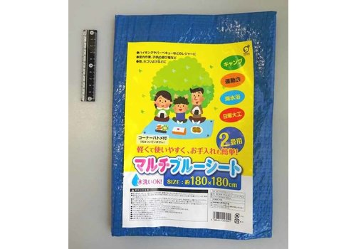 Blue sheet 1.8x1.8m