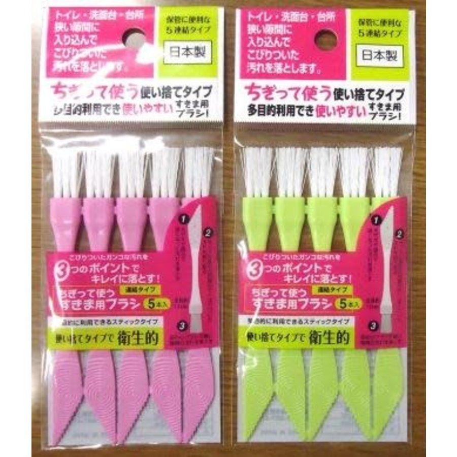 Gap brush 5p-1