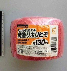 Pika Pika Japan PP rope 130m red
