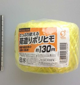 Pika Pika Japan PP rope 130m yellow