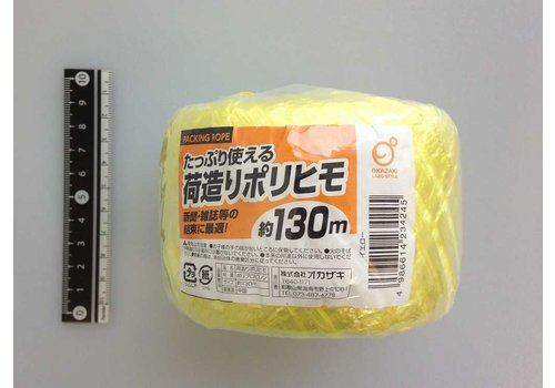 PP rope 130m yellow