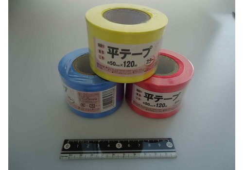 Wide plastic rope, 50mmx120m