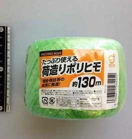 Pika Pika Japan PP rope 130m green