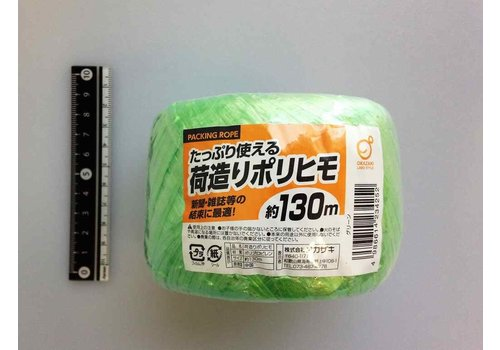 Plastic packing rope, 130m, green